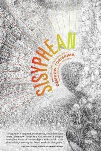 Paul Di Filippo reviews <b>Sisyphean</b> by Dempow Torishima