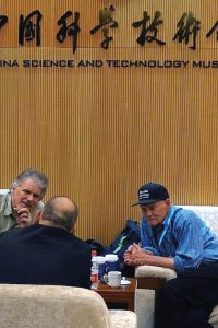 """""""Another Planet"""": APSFcon in Beijing by Terry Bisson"""
