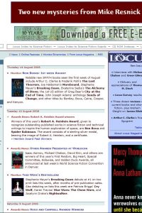 2008 Archive Page