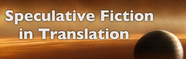 Image result for SF in Translation.com