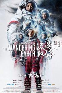 Staff Picks: <b><i>The Wandering Earth</i></b>
