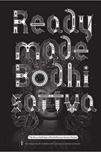 Gary K. Wolfe Reviews <b>Readymade Bodhisattva</b>, Edited by Sunyung Park & Sang Joon Park