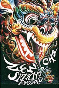 Gary K. Wolfe Reviews <b>Spirits Abroad</b> by Zen Cho